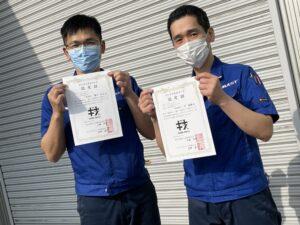 竹内型材研究所 認定書グッドスキルマーク機械加工1級